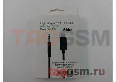 Аудио-кабель AUX 3.5mm - Lightning (JH-023) (в коробке),белый