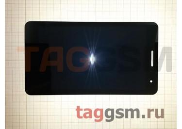 Дисплей для Huawei Mediapad T2 7.0 (BGO-DL09) + тачскрин (черный)