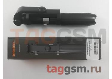 Палка для селфи (монопод) (Bluetooth), черный