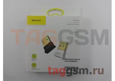 USB Bluetooth-адаптер (белый) Baseus