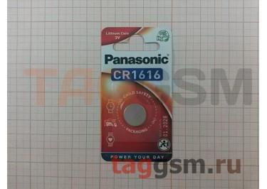 Спецэлемент CR1616-1BL (батарейка Li, 3V) Panasonic