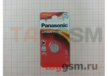 Спецэлемент CR1620-1BL (батарейка Li, 3V) Panasonic