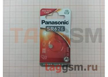 Спецэлемент 377-1BL (SR626SW батарейка для часов) Panasonic