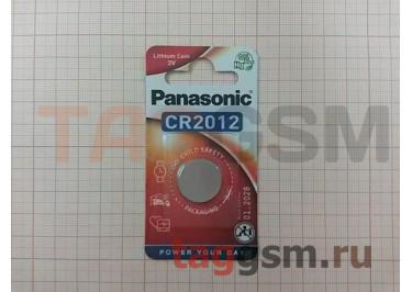 Спецэлемент CR2012-1BL (батарейка Li, 3V) Panasonic