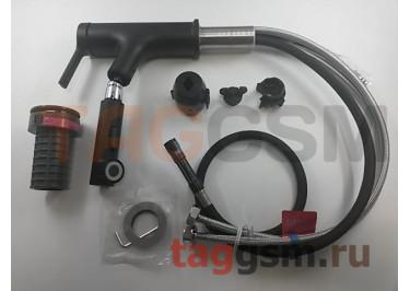 Смеситель для раковины с вытяжной лейкой Xiaomi Big white blacksmith high body mouthwash faucer (213x52x189) (DXMP003) (black)