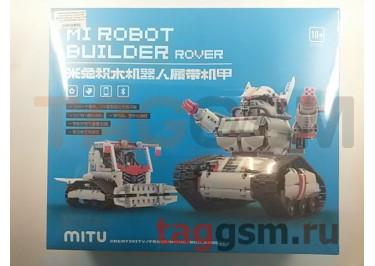 Радиоуправляемый робот (конструктор)  Xiaomi Mi Building Blocks Tracked Tank Toy (JMJQR03IQI) (white)