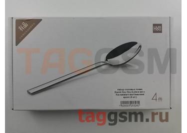Набор столовых ложек Xiaomi Hou Hou 4-piece set of fire-resistant stainless steel spoon (4 шт.)