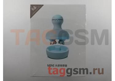 Массажер для головы Mini Head Massage (M2)