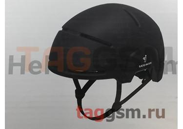 Шлем Xiaomi Segway Light Riding Helmet (NB-400)