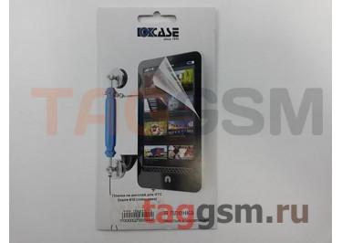 Пленка на дисплей для HTC Desire 616 (глянцевая)