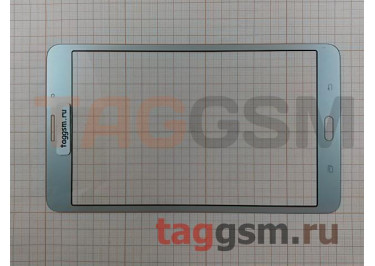 Стекло для Samsung SM-T285 Galaxy Tab A 7.0 (серебро)