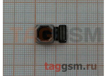 Камера для Asus Zenfone 3 Max (ZC520TL)