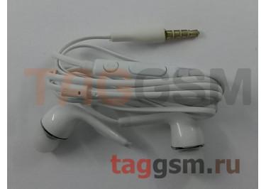 Гарнитура для Samsung J5 (EO-HS3303WE) вакуумная белая, техпак