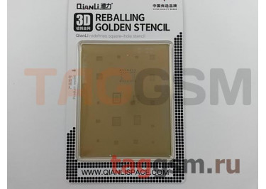 Трафарет BGA 3D Golden Stencil IC 6 QUANLI