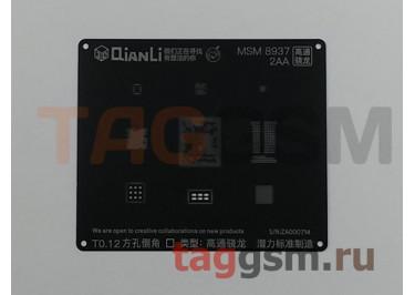 Трафарет BGA 3D iBlack Stencil MSM 8937 2AA QUANLI
