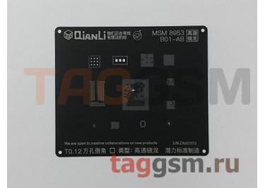 Трафарет BGA 3D iBlack Stencil MSM 8953 B01-AB QUANLI