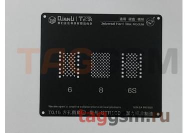 Трафарет BGA 3D iBlack Stencil Hard Disk QUANLI