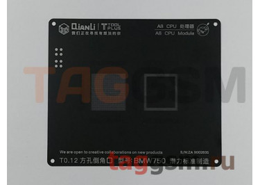 Трафарет BGA 3D iBlack Stencil CPU A8 QUANLI