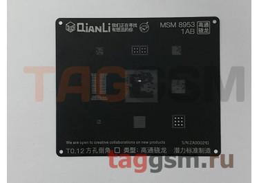 Трафарет BGA 3D iBlack Stencil MSM 8953 1AB QUANLI