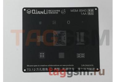 Трафарет BGA 3D iBlack Stencil MSM 8940 1AA QUANLI