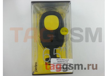 Автомобильный держатель (на вентиляционную панель, на шарнире, на магните) (чёрный с желтой вставкой) Perfeo, PH-533
