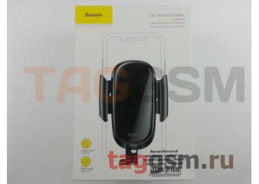 Автомобильный держатель (металл, на вентиляционную панель, на шарнире) (черный) Baseus, Future