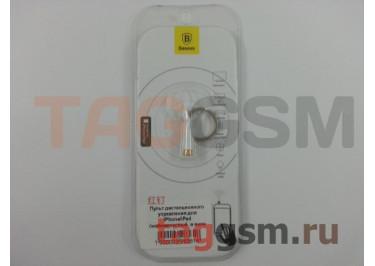 Пульт дистанционного управления для iPhone / iPad (инфракрасный, в виде брелка) (белый) Baseus