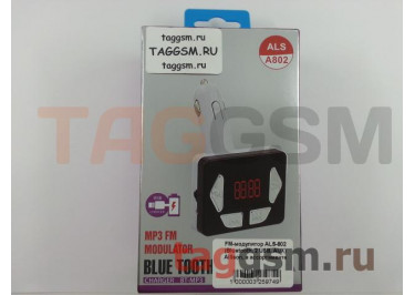 FM-модулятор ALS-802 (Bluetooth, 2 USB, AUX) Allison, в ассортименте
