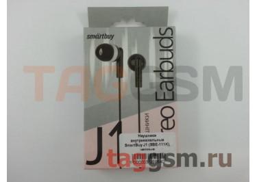 Наушники внутриканальные SmartBuy J1 (SBE-111K), черные