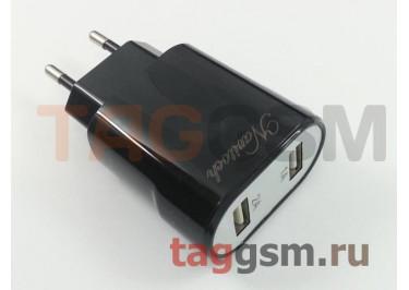 Блок питания USB (сеть) на 2 порта USB 1000mAh (черный) (U390) Navitoch