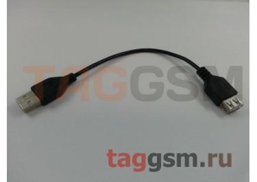 Переходник USB - USB(f) Dialog HC-A5901, 0.15м черный