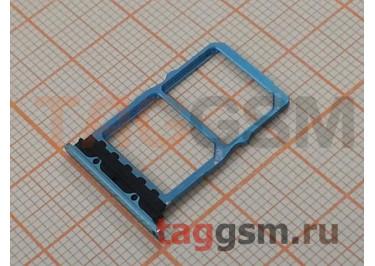 Держатель сим для Huawei P30 (северное сияние)