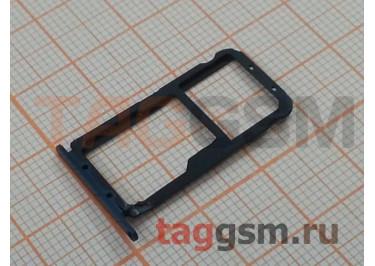 Держатель сим для Huawei Nova 3 (синий)