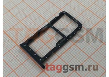 Держатель сим для Huawei P20 Lite (черный)