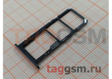 Держатель сим для Huawei Honor 7A / 7S / Y5 Prime (2018) / Y5 Lite (2018) (черный)