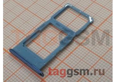 Держатель сим для Huawei Honor 10 Lite (голубой)