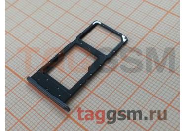 Держатель сим для Huawei Honor 10 Lite (черный)