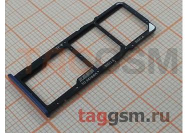 Держатель сим для Huawei Honor 7C Pro (синий)