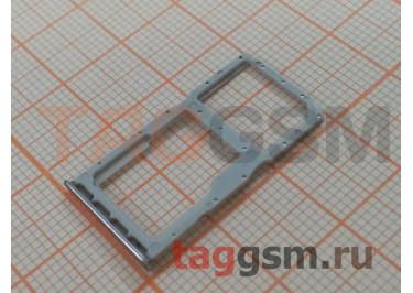 Держатель сим для Huawei P30 Lite (белый)