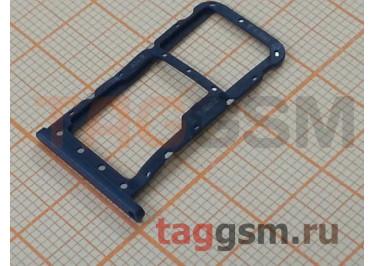 Держатель сим для Huawei P20 Lite (синий)