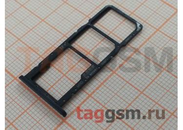 Держатель сим для Huawei Honor 8A / 8A Pro (черный)