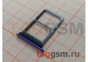 Держатель сим для Huawei Mate 20 (синий)