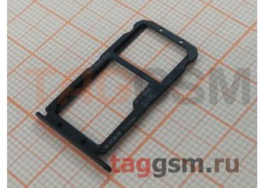 Держатель сим для Huawei Mate 20 lite (черный)