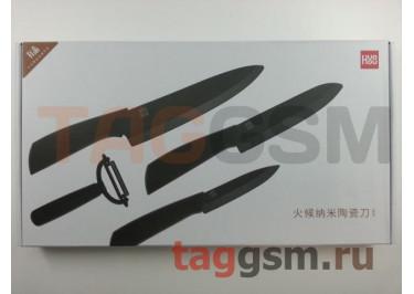 Набор керамических ножей Xiaomi Huo Hou Nano Ceramic Knife 4 в 1