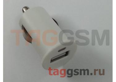 Блок питания USB (авто) 1000mAh (белый) Exployd