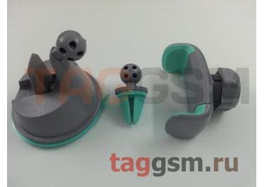 Автомобильный держатель (в вентиляционную панель, на шарнире, на присоске), серый