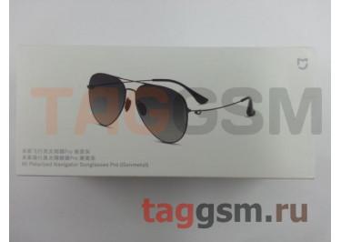 Солнцезащитные очки Xiaomi Mi Polarized Navigator Sunglasses Pro (Gunmetal) (TYJ04TS) (grey)