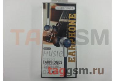 Наушники внутриканальные WS-T25 + микрофон (синий)