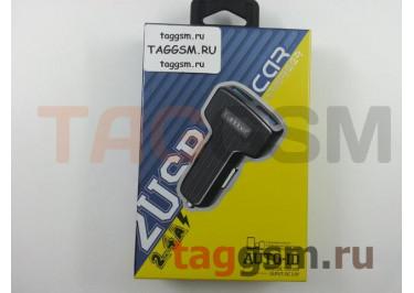 Блок питания USB (авто) на 2 порта USB 2400mAh + кабель USB - micro USB (в коробке) (белый), (ES-130M) Earldom