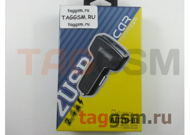Блок питания USB (авто) на 2 порта USB 2400mAh + кабель USB - Lightning (в коробке) (черный), (ES-130I) Earldom